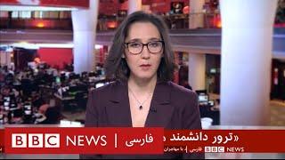 وزارت دفاع ایران کشته شدن محسن فخری?زاده معروف به پدر هسته?ای ایران را تایید کرد- خبر فوری