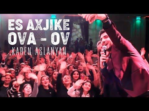 Karen Aslanyan - Es Axjike, Ova Ov (2019)