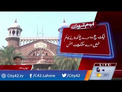 Justice Farrukh Irfan Khan Panama removal case on charges