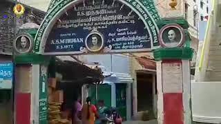 Kamarajar Virudhunagar House - காமராசர் பிறந்த இல்லம்