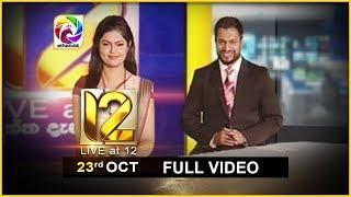 Live at 12 News – 2018.10.23