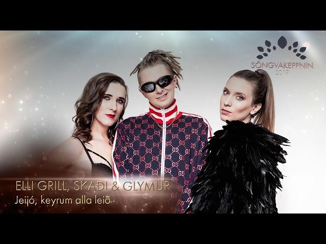 Elli grill, Skaði og Glymur - Jeijó, keyrum alla leið