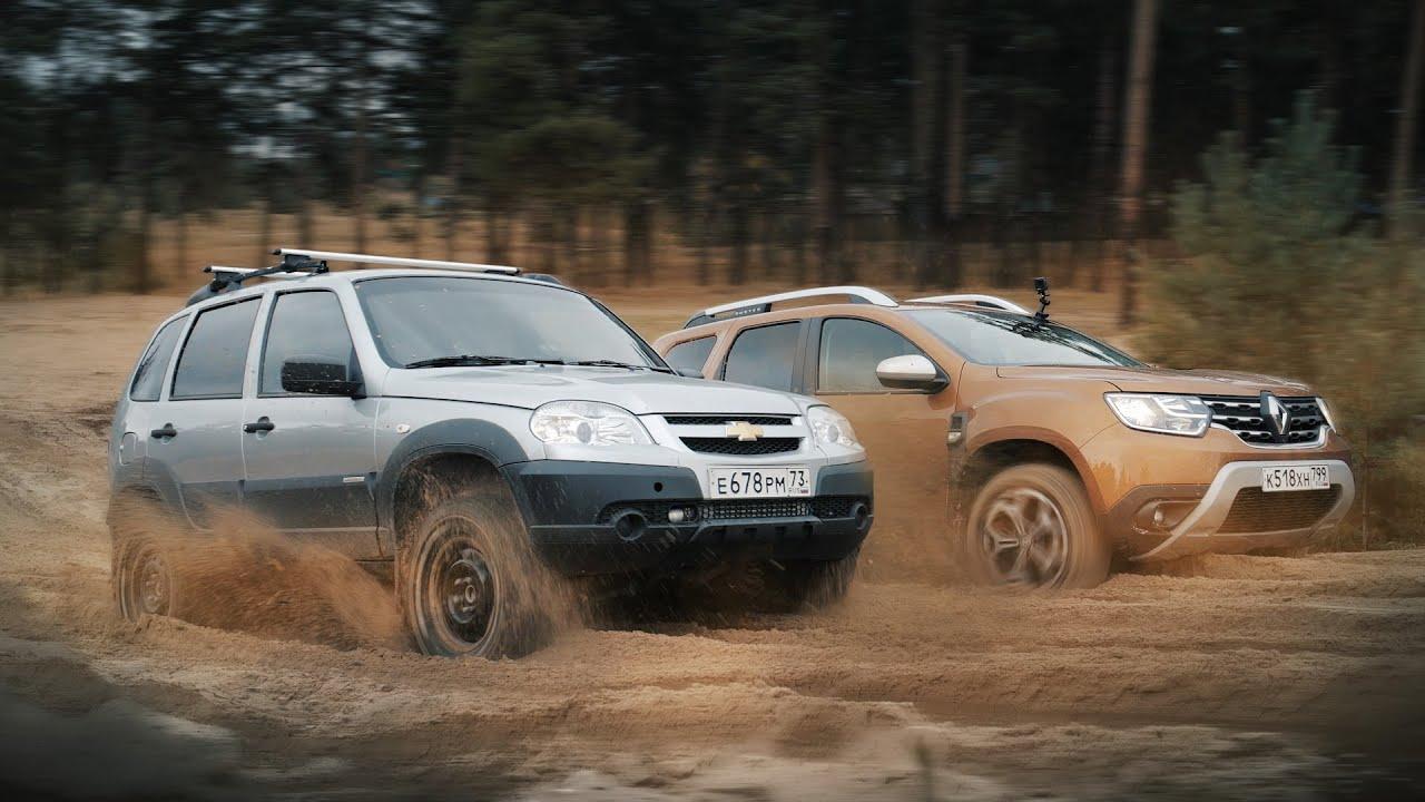 Renault Duster Турбо против Турбо Нивы.Anton Avtoman.