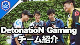 【クラロワリーグ チーム紹介動画Vol.5】DetonatioN Gaming koo選手&ピラメキ選手