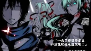 【KAITOオリジ】或る詩謡い人形の記録『賢帝の愛顧』中文字幕 thumbnail