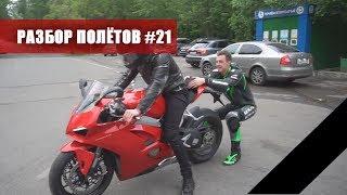 Блогеры Долбоклювы. Николай Соболев оказался ПРАВ. Разбор Полётов №21