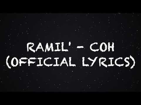 Ramil' - Сон (Текст песни)