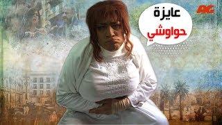مشهد محاكمة أطاطا .. الواد ده هيبقى عسكري كبير أوي في الظبطية