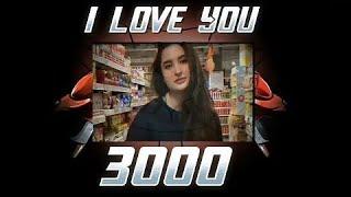 I Love You 3000 Lirik Terjemahan Lagu Mp3 Gratis Video Mp4 3gp
