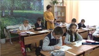 Не все школьники в Ставропольском крае будут ходить на уроки в первую смену
