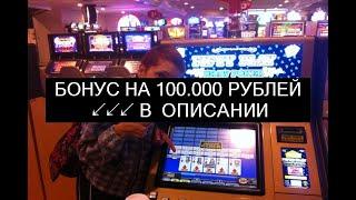 [Ищи Бонус В Описании ] Игровые Автоматы Вулкан | Казино Вулкан на Рубли