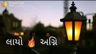 The Uttarayan new song 2018 gujarati song this vidoe is best of uttarayan song