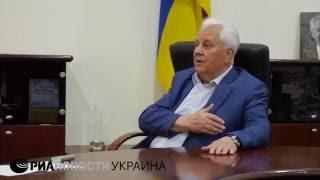 Кравчук  засилье коррупции стало опасностью для независимой Украины