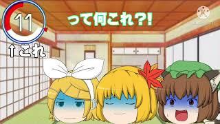 【超絶短編茶番祭Ⅱ】なんだこれ・・・?