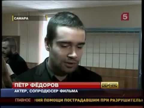 Россия-88 : кто запрещает антифашистский фильм?