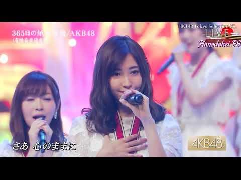 Hanadokei FS   365 nichi no Kamihikouki Vietsub ( sayaka center)