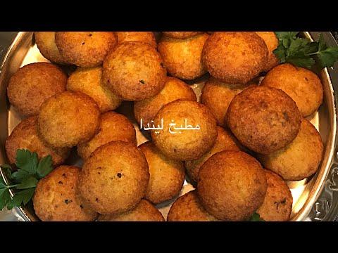 اسهل طريقه لعمل الپتيته جاب العراقية ( كبة البطاطا )