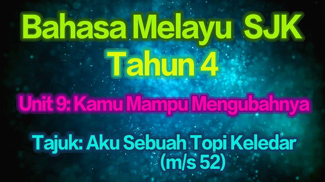 阅读分享 Bahasa Melayu Tahun 4 Sjk Unit 9 Kamu Mampu Mengubahnya Aku Sebuah Topi Keledar M S 52 Youtube