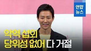 '하나뿐인 내편' 최수종