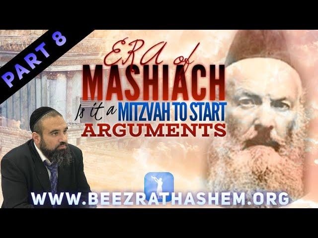 ERA OF MASHIACH PART 8: Is It A Mitzvah To Start Arguments?