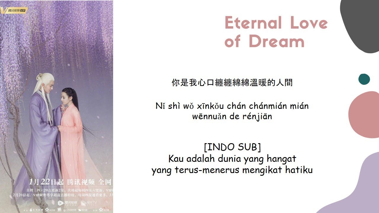 Eternal Love Of Dream Song Lyrics In English