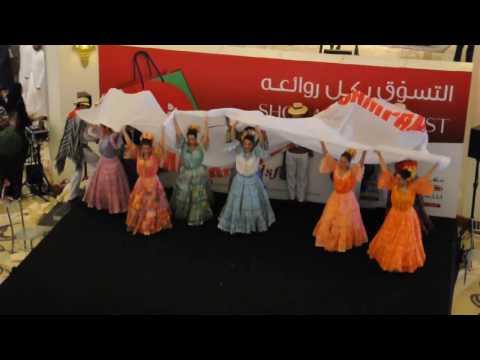 UAE 2014