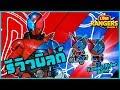 LINE RANGERS   รีวิว Kamen Rider Build! โคลาโบใหม่คริกระจาย