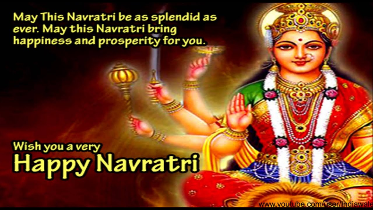 Happy Navratri 2016 - Navratri E-card, greetings, wishes