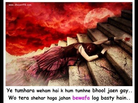 Bewafa Hindi Shayari Sad