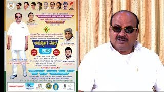 People Wishing about Job Fair in Chickpet Bangalore | 2018 | Nairutya Tv