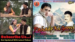 Latest Himachali Folk Song | Munjre Aaye Re | Pahado Ki Goonj | Virender Chauhan | Music HunterZ