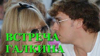 Стало известно с кем Галкин тайно встретился на горнолыжном курорте несмотря на запрет Пугачевой
