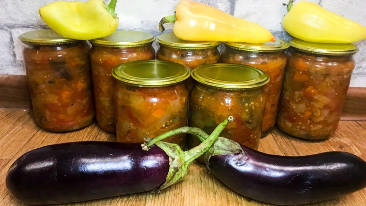 СЪЕДАЕТСЯ В МИГ. Очень вкусный овощной салат на зиму. Старинный бабушкин рецепт!