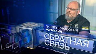 Эшелонированные атаки на Россию: координатор Движения «Сорок Сороков» о битве за умы