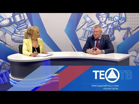 Увольнение без отработки / Юридические тонкости / ТЕО-ТВ 2019 12+