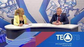увольнение без отработки / Юридические тонкости / ТЕО-ТВ 2019 12