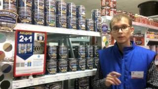 видео Краска Хамерайт: купить краску Hammerite по ржавчине (металлу) по оптовым ценам в Москве – Hammerite (Хаммерайт) – Скарабей