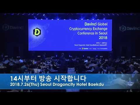 Davinci Global Cryptocurrency Exchange Conference in Seoul 2018