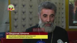 """Премьера фильма """"Землетрясение"""""""
