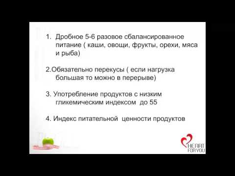 Информационный портал о сахарном диабете. - Информационный