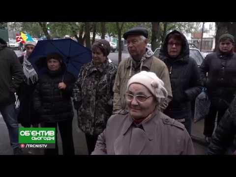 ТРК НІС-ТВ: Объектив 18 04 19 В ОСМД на проспекте Мира отремонтировали водопроводные трубы