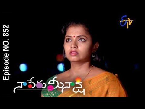 Naa Peru Meenakshi | 14th October 2017| Full Episode No 852| ETV Telugu