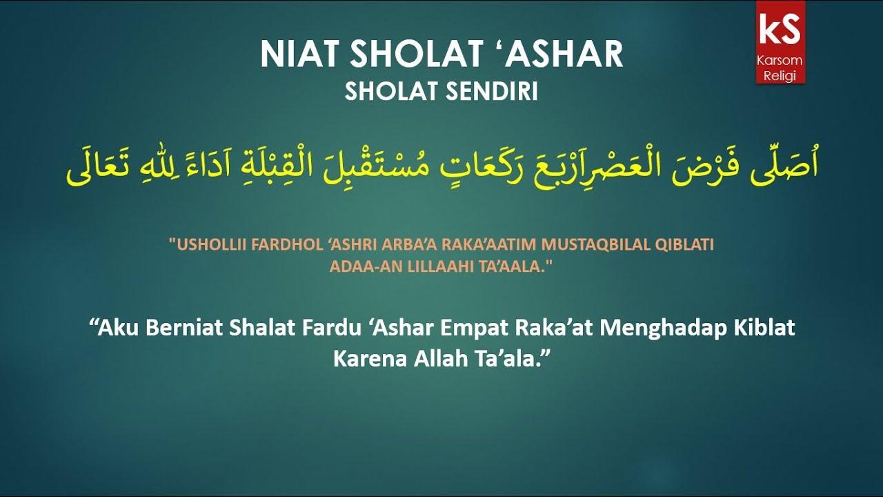 Niat Sholat Maghrib Sendiri