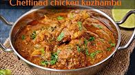 Chettinad chicken kuzhambu Kozhi kuzhambu