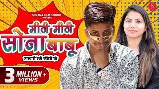 twinkal vaishnav new comedy