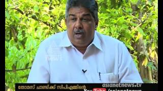 CPIM's Reply To Thomas Chandy & NCP About Their Statement On Assembly Election
