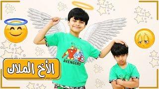 طلع عندنا ملاك في البيت 😍 - عائلة عدنان