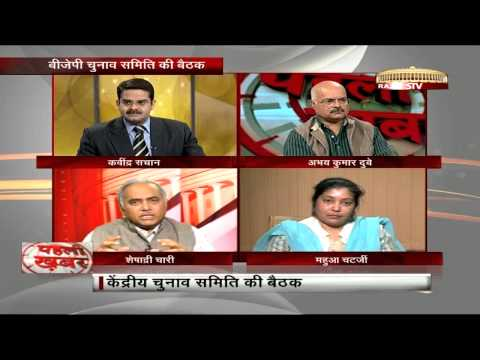 Pehli Khabar - BJP candidate list for Lok Sabha elections | 13.03.14