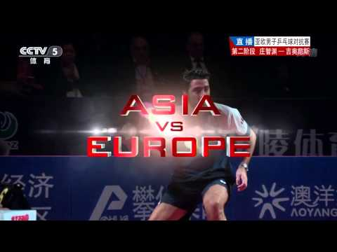 2014 Asia-Euro All Stars Challenge: DAY 2 [HD] [Full Match/Chinese]