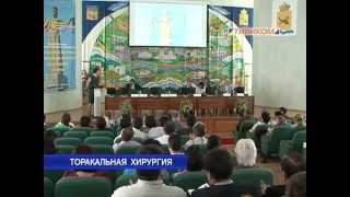 Торакальная хирургия(, 2013-06-28T10:03:54.000Z)